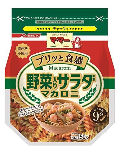 日清フーズ マ マー 野菜りサラダマカロニ [6598]