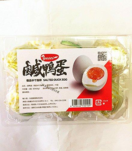 特色中国鹹鴨蛋(ゆで塩卵・塩蛋・鹹蛋)中華料理人気商品・中華食材調味料・中国名物 6個入り
