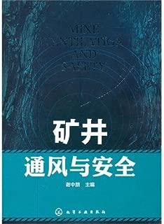 Master in CorelDRAW X5 for 15 days(attach 1 DVD) (Chinese edidion) Pinyin: 15 tian jing tong CorelDRAW X5 ( fu 1DVD )