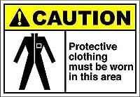 このエリアでは防護服を着用する必要があります メタルポスタレトロなポスタ安全標識壁パネル ティンサイン注意看板壁掛けプレート警告サイン絵図ショップ食料品ショッピングモールパーキングバークラブカフェレストラントイレ公共の場ギフト