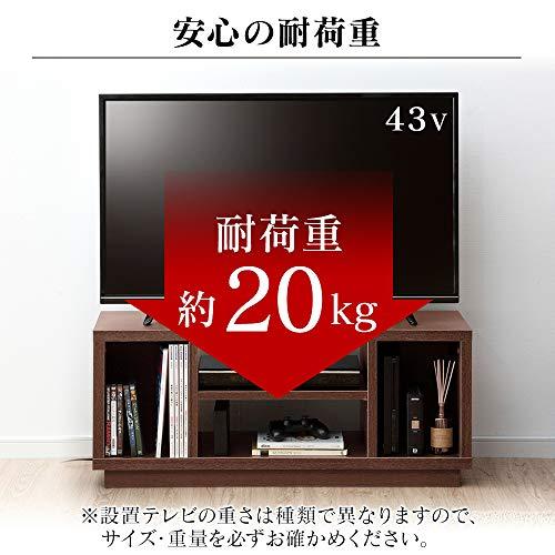 【24-43型推奨】アイリスオーヤマテレビ台テレビボードローボード幅100cm奥行36cm高さ41.5cm24型26型32型ウォールナットオープン組み立て耐荷重40kgOTS-100S-WN