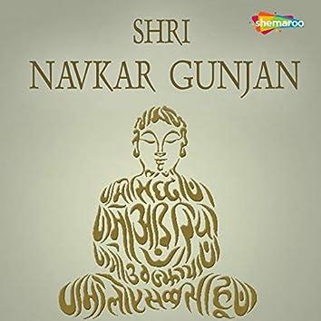 Shri Navkar Gunjan