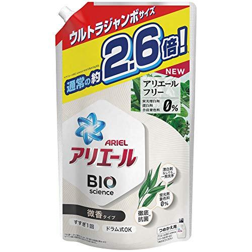 アリエール バイオサイエンス 科学x自然で洗浄力の限界突破 微香 洗濯洗剤 液体 詰め替え 大容量 約2.6倍(1680g)