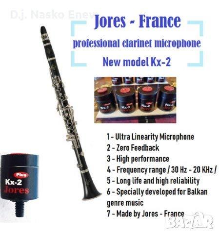 jores k1-x Klarinette Saxophon Tonabnehmer Mikrofon/Pro/Lautstärkeregler