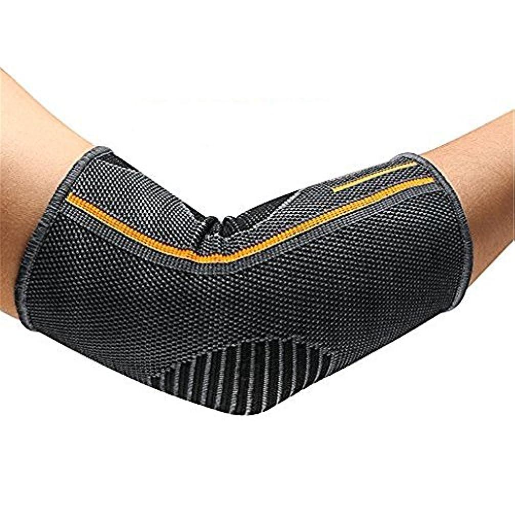 方法バイパスに頼るZSZBACE 肘サポート 肘固定 伸縮性 保温性 通気性 滑り止め 怪我防止 ひじ用中圧迫サポーター 2枚セット (グレー, L:30cm-35cm)