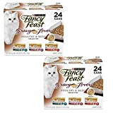 Purina Fancy Feast Gravy Lovers Wet Cat Food - (24) 3 oz. Cans (3 Flavor Gravy Lovers Pack, 3 oz (Pack of 48))