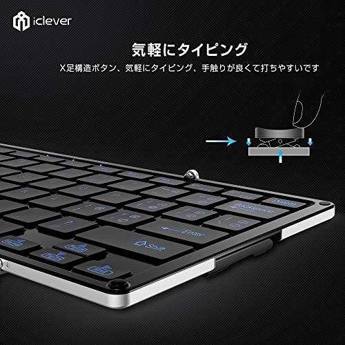 51J+7KGDzBL-折り畳み式フルキーボードの「iClever  IC-BK05」を購入したのでレビュー!小さくなるのはやっぱ便利です。