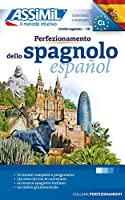 Perfezionamento Dello Spagnolo: Methode de perfectionnement espagnol pour Italiens