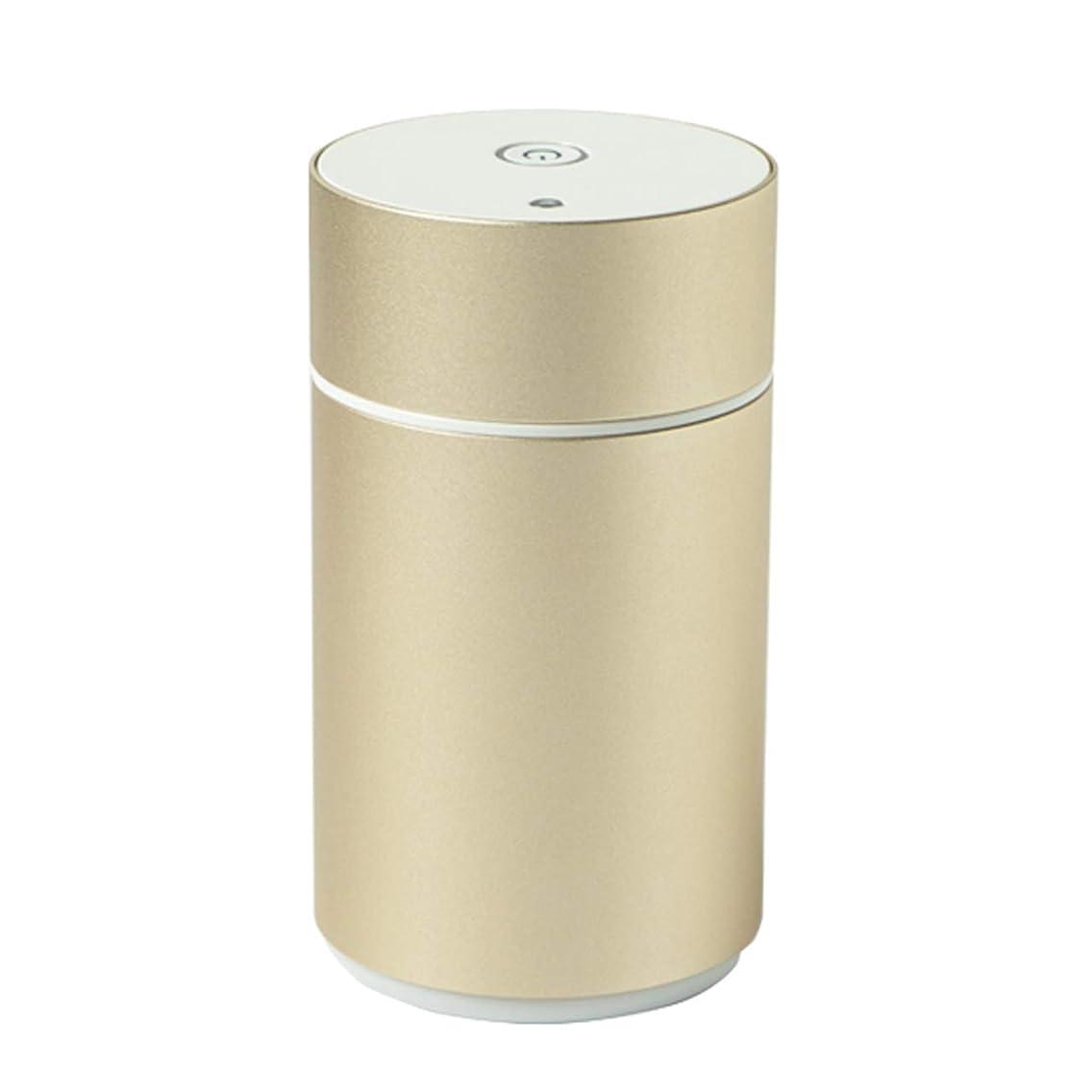 おじさん開梱振動させる生活の木 アロモア ミニ ゴールド (aromore mini gold) (エッセンシャルオイルディフューザー) (圧縮微粒子式アロマディフューザー)