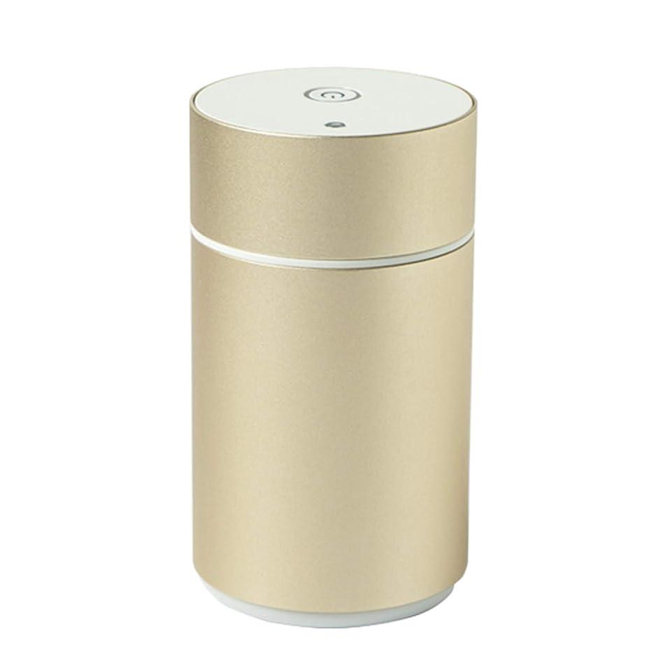 危険を冒します顕微鏡平等生活の木 アロモア ミニ ゴールド (aromore mini gold) (エッセンシャルオイルディフューザー) (圧縮微粒子式アロマディフューザー)