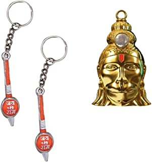 Divya Mantra Hanuman Chalisa Kawach Yantra Good Luck Charm Protection Pendant Locket Talisman & 2 Gada Mace Keychains for Bike/Car/Home; Gift Set