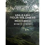 DDUNIT Unleash Your Wildness【 野生の力を解放せよ】事前準備からキャンプ終了まで
