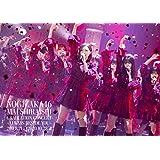 NOGIZAKA46 Mai Shiraishi Graduation Concert ~Always beside you~ (通常盤) (DVD)