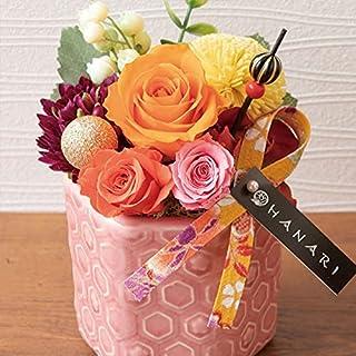 プリザーブドフラワー 母の日 ギフト アレンジメント お花 かわいい ミニバラ あじさい アジサイ プレゼント お祝い 和風 和モダン クリアケース入り(オレンジ)