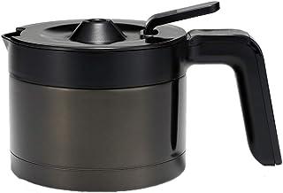 シロカ コーン式コーヒーメーカー ステンレスサーバー(ブラック) SC-C121SP (対応型番:SC-C121)