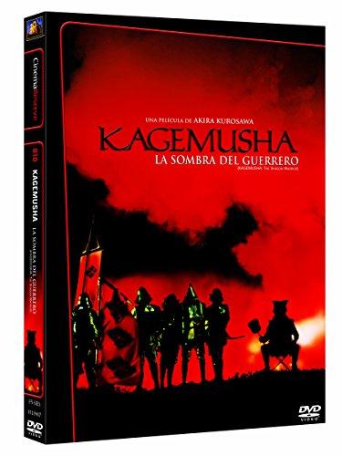 Kagemusha (2) [DVD]