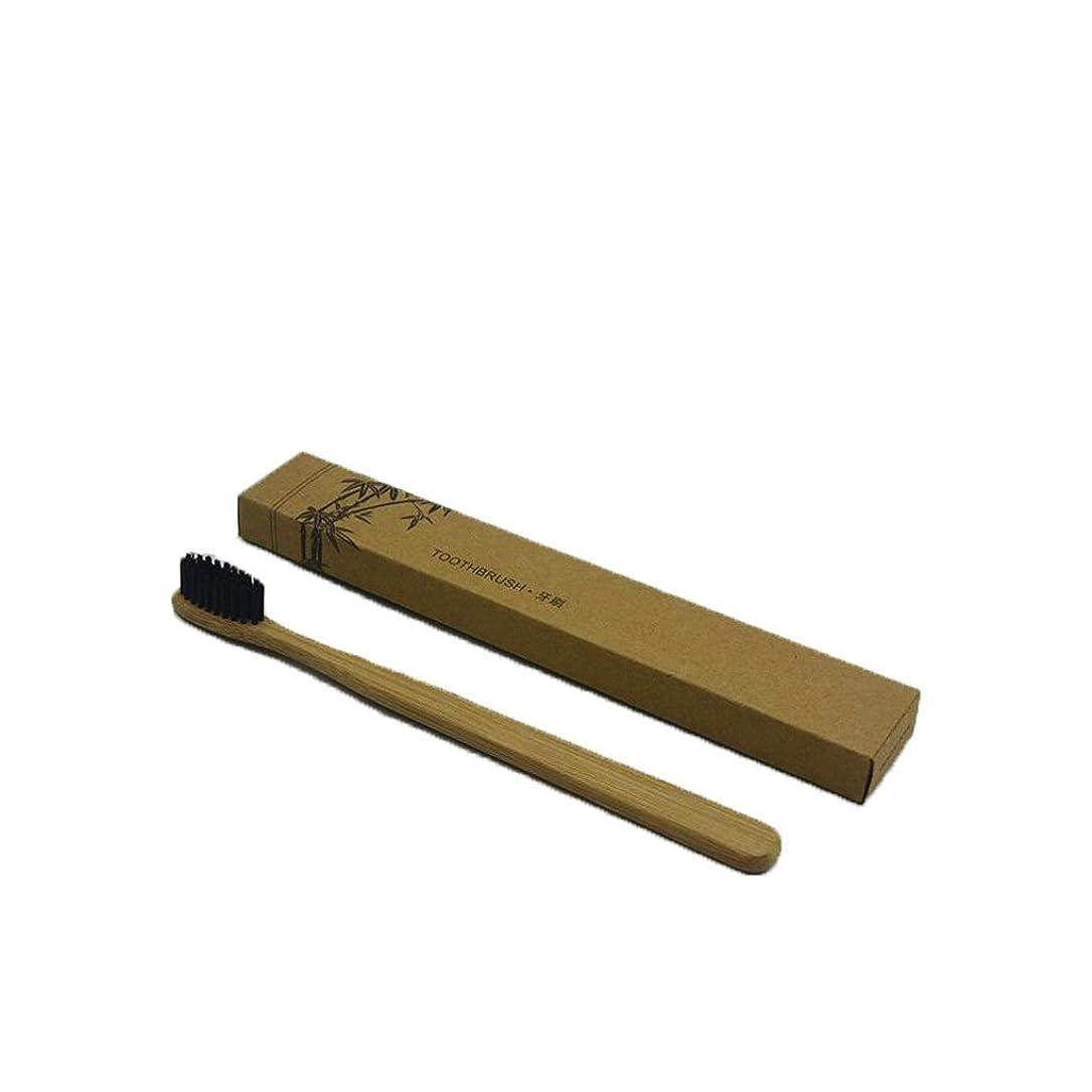 信号ウェイドスキップArichops 竹製歯ブラシ ミディアム及びソフト、生分解性、ビーガン、バイオ、エコ、持続可能な木製ハンドル、ホワイトニング 歯 竹歯ブラシ