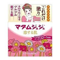 【4個セット】小林製薬 マダムジュジュ 恋する肌 幸せをはこぶエンジェルブーケの香り 45g