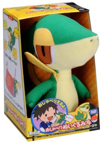 Pokemon: Best Wishes! (Schwarz + Weiß) Stofftier / Plüsch-Anhänger: Serpifeu / Snivy (mit japanischem Sound)