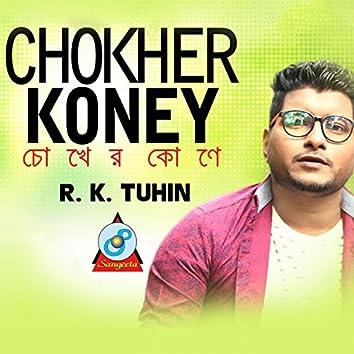 Chokher Kone