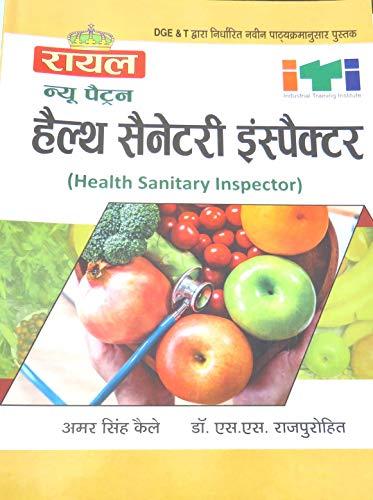 Royal New Pattern Health Sanitary Inspector Theory