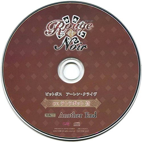 Rouge et Noir Double Down ピットボス アーレン・クライヴ (CV:テトラポット登) 公式 特典CD 「Another End」