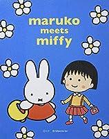 マリモクラフト maruko meets miffy ウォールキャンバス ブルー W14×H18cm DBMM-003