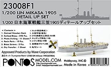 PONF23008 1:200 Pontos Model Detail Up Set - IJN Mikasa 1905 (for the Trumpeter/Merit kit) [MODEL KIT ACCESSORY]
