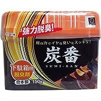 小久保(Kokubo) 炭番 下駄箱用 脱臭剤 150g【まとめ買い12個セット】 1989