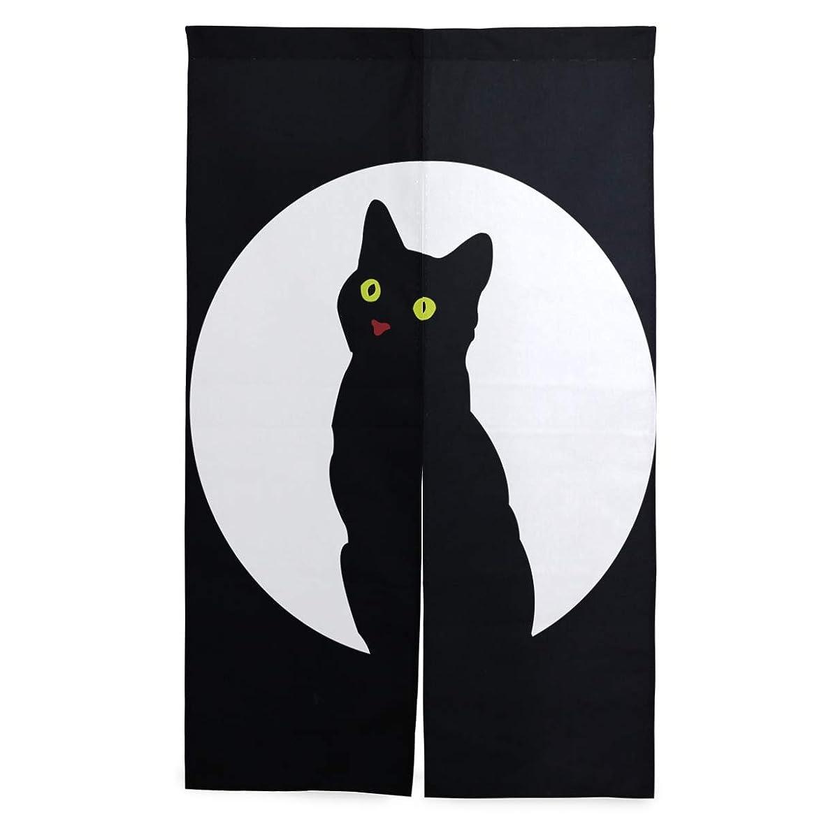 アロングオートケントマキク(MAKIKU) のれん おしゃれ ロング 暖簾 黒猫 猫柄 洗濯可 突っ張り棒付き 幅86cm×丈143cm