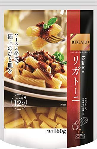 レガーロ リガトーニ 160g ×6個