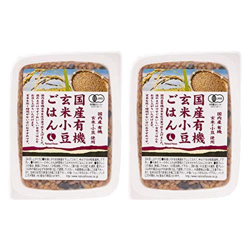 [ナチュラルハウス] レトルト 国産有機玄米小豆ごはん 160g×2袋 オーガニック パックご飯