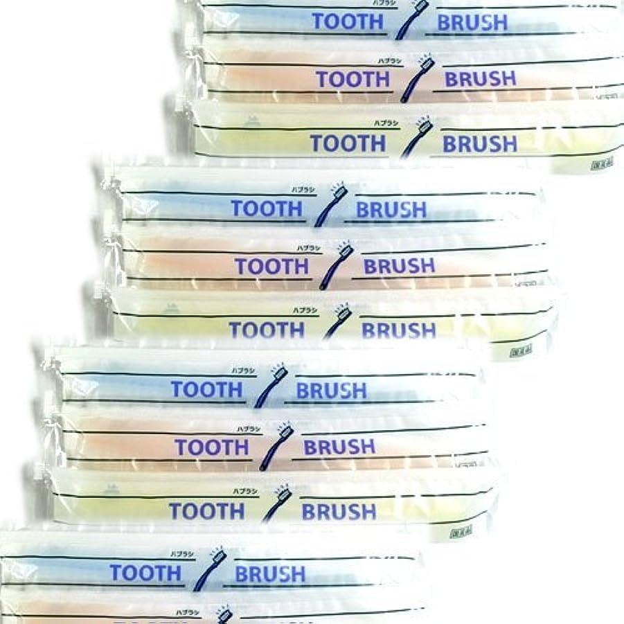 返還造船脆いホテルアメニティ 業務用 使い捨て(インスタント) 粉付き歯ブラシ × 20個セット