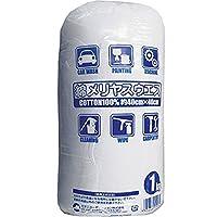 (まとめ買い)ミタニコーポレーション 綿メリヤスウエス CW4040-1kg入り 【×9セット】