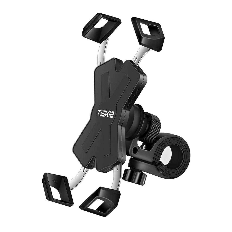 変化失速前売自転車 スマホ ホルダー Tiakia オートバイ バイク スマートフォン 振れ止め 脱落防止 GPSナビ 携帯 固定用 マウント スタンド 防水 に適用 iPhone X XS 8 7 6 6S Plus/HUWEI Mate P20 P10 lite/Xperia android 多機種対応 360度回転 脱着簡単 ステンレス鋼伸縮アーム 優れた耐久性 強力な保護 (ブラック)