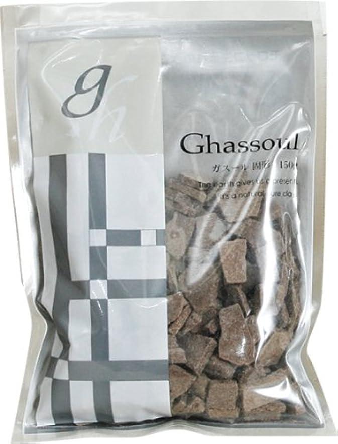毎週ジョージスティーブンソンアイロニーガスール 固形タイプ 150g