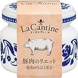 ラ・カンティーヌ 豚肉のリエット 50g 1個