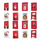 Amosfun Chinesische Segenkarten der Grußkarte des neuen Jahres 16pcs wünschen Karten Einladungskarte für Mutterlehrerfreunde für Festliche Partei des neuen Jahres