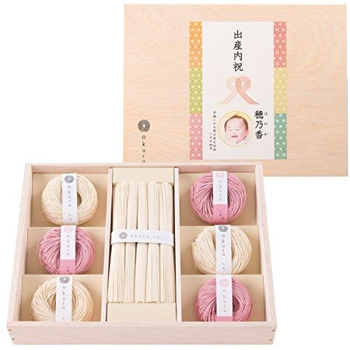 三輪素麺 お中元 紅白麺 出産内祝い 結婚内祝い ギフトセット okuru hi-30a/un 550g レシピ付き オリジナル熨斗