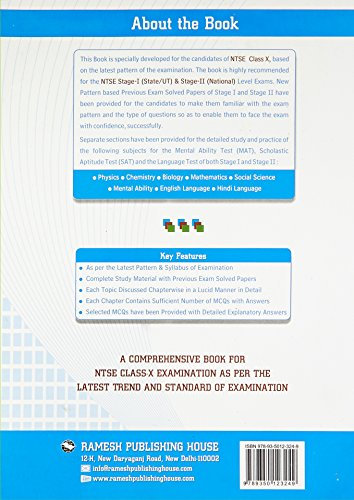National Talent Search Examination (NTSE) Guide for 10th Class: with Previous Papers (Solved) (Big Size): For Stage I and Stage II (Popular Master Guide)