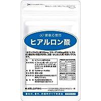 健康応援団 30日分 ヒアルロン酸 (30粒)