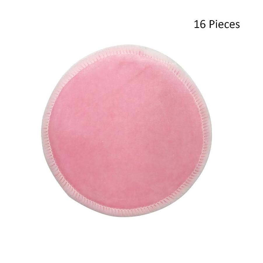 たくさん名前で礼拝竹フェイスメイク落としラウンドパッド再利用可能なソフトフェイシャルスキンケア布パッド洗えるワイプディープクレンジング化粧品ツール (Color : 16 Pieces, サイズ : 8*8cm)