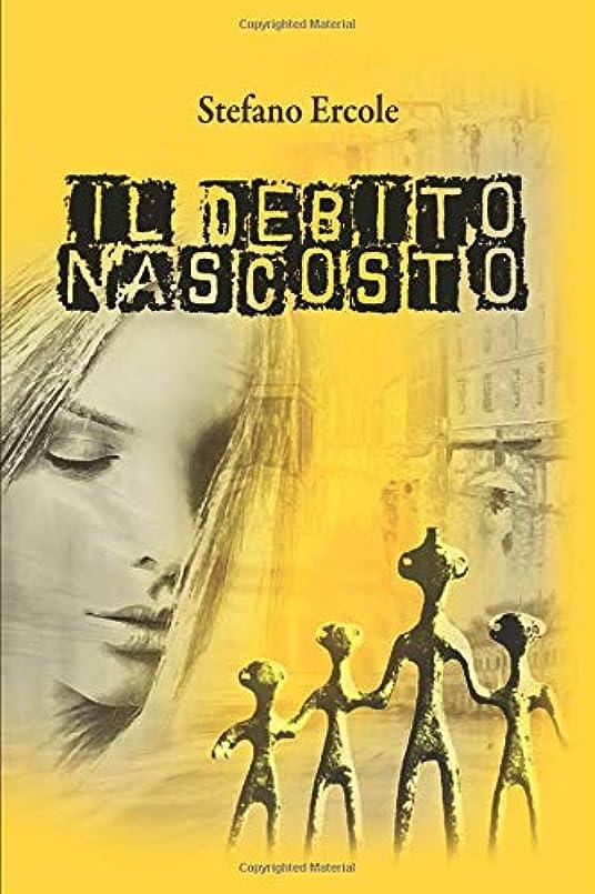 値するリーフレットカウントIL DEBITO NASCOSTO