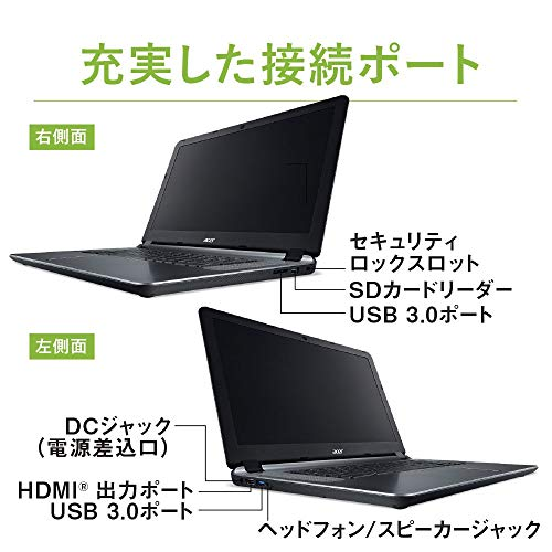Acer『Chromebook15CB3-532-F14N』