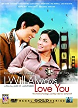 I Will Always Love You - Philippines Filipino Tagalog Movie