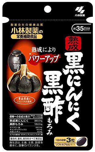 小林製薬の栄養補助食品 熟成黒にんにく 黒酢もろみ 約35日分 105粒