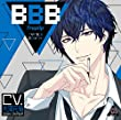 BBB–Traplip- TYPE.6 ボディガード (CV.大河元気)