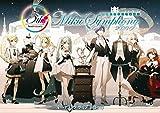 初音ミクシンフォニー ~Miku Symphony2020