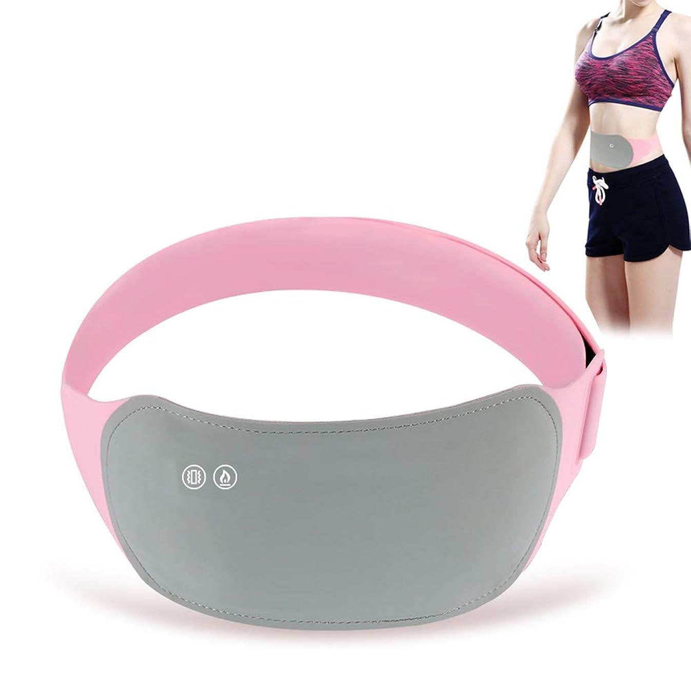 あさりハンマー確立減量ベルト減量機調節可能な振動マッサージ穏やかな熱い腹脂肪バーナーで女性のための消化/背中/腰/腕/脚/太もも/肩を促進しますGrey