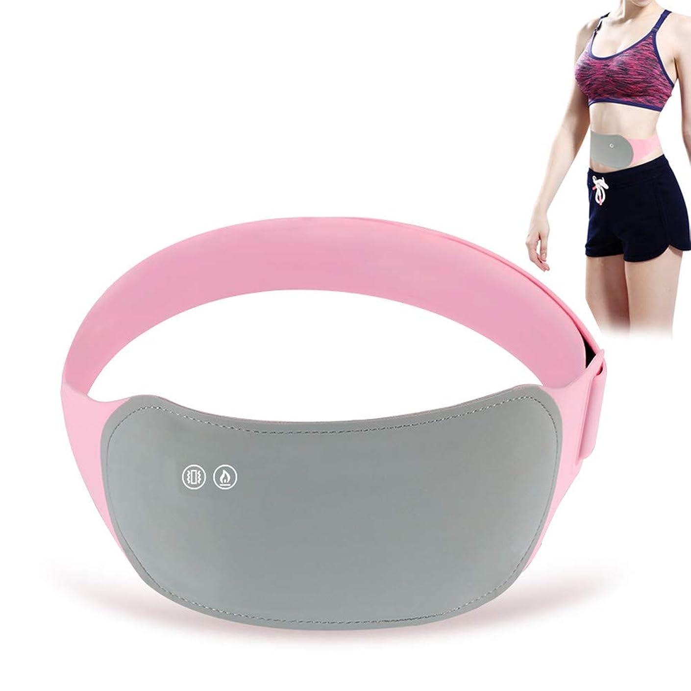 嘆く空港容器減量ベルト減量機調節可能な振動マッサージ穏やかな熱い腹脂肪バーナーで女性のための消化/背中/腰/腕/脚/太もも/肩を促進しますGrey